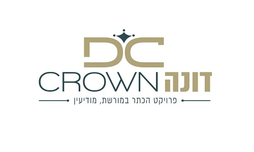 דירות גן למכירה במודיעין ללא תיווך ,Crown- לוגו דונה