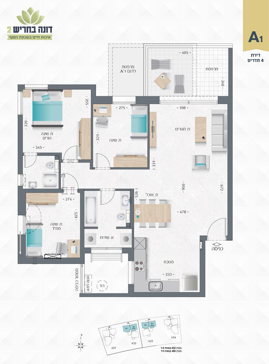 דונה בחריש - דירות A1