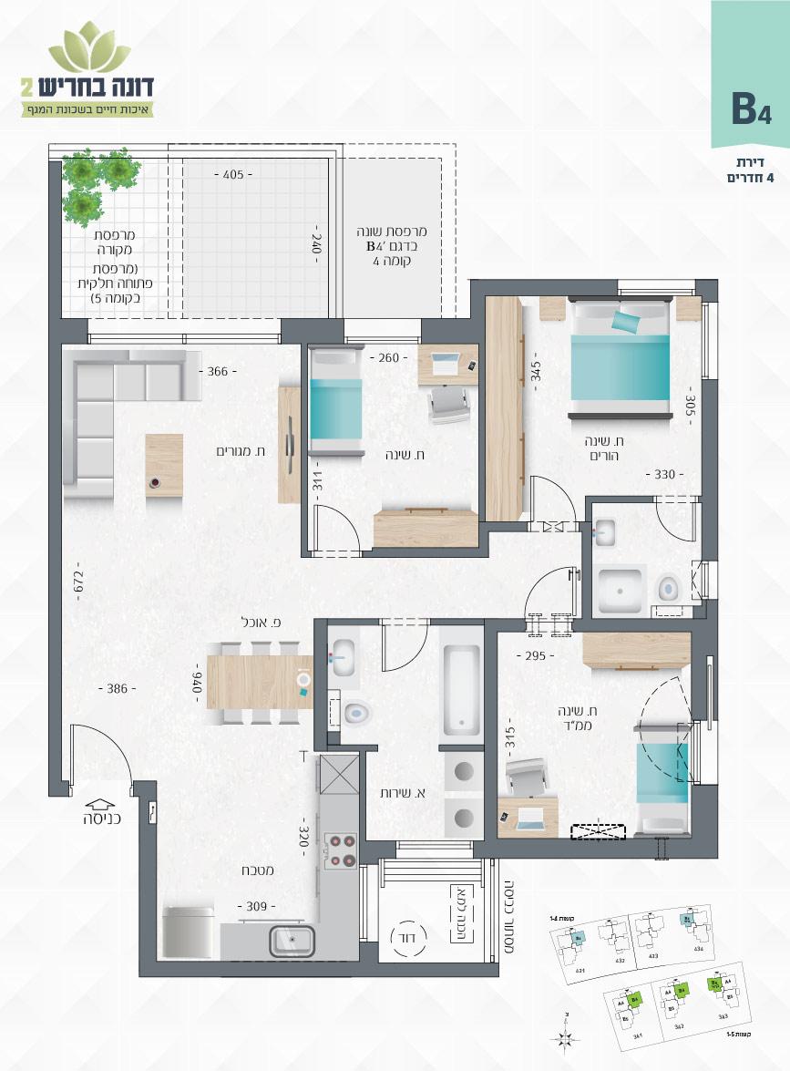 דירת 4 חדרים + מרפסת בחריש B4