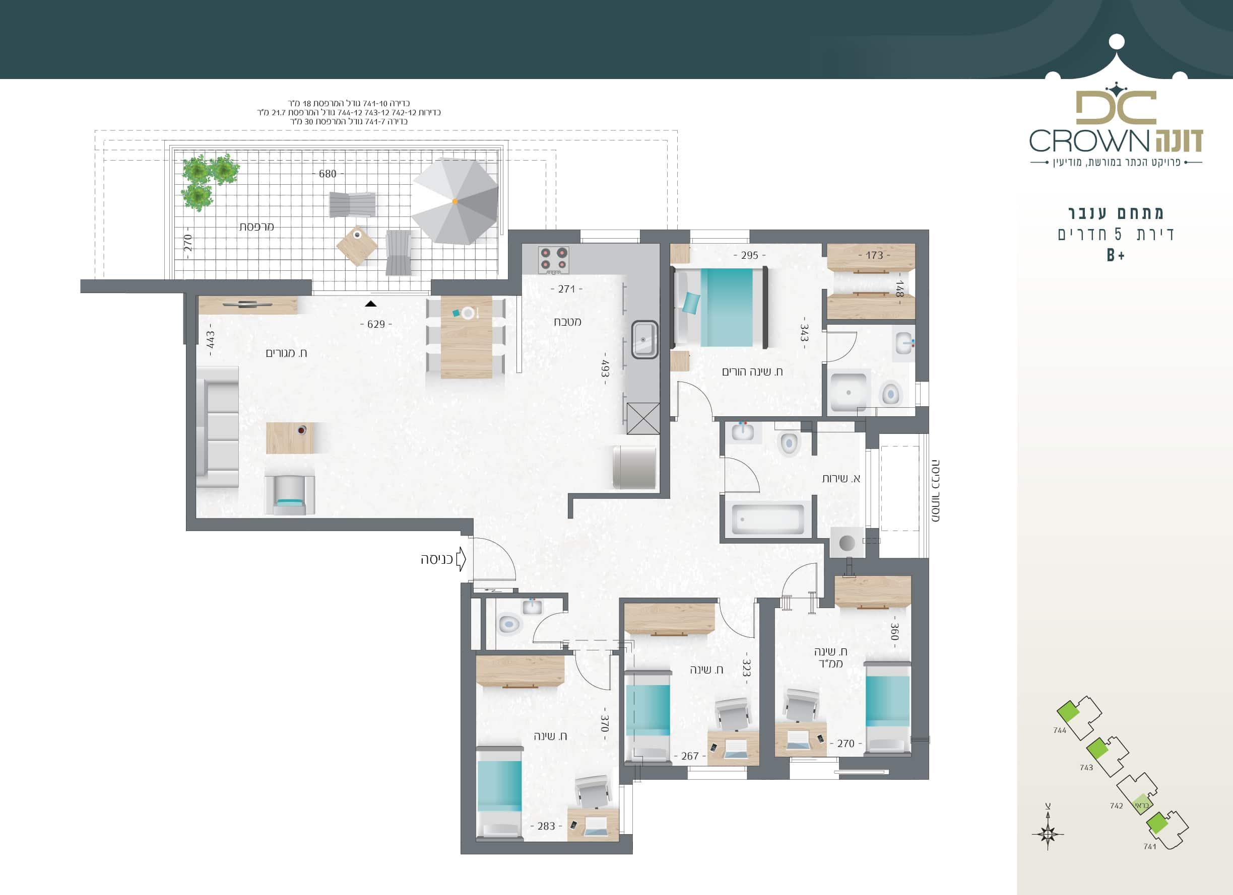 B1 מתאר של דירת 5 חדרים בדונה מודיעין