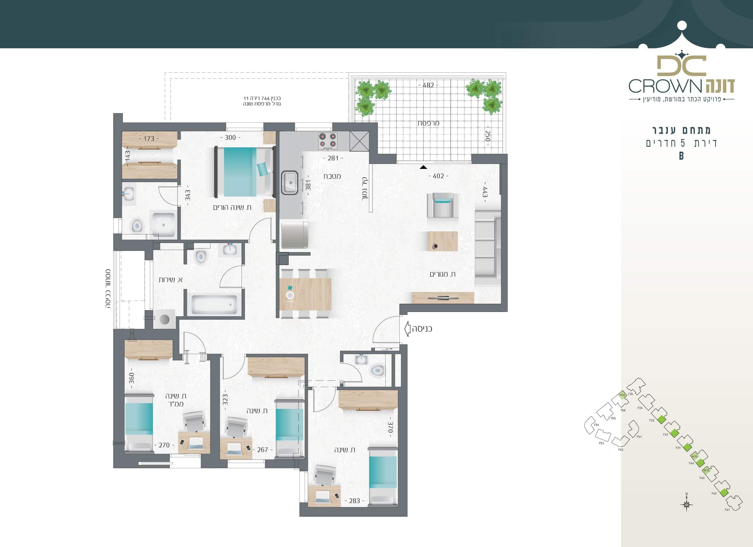 B תכנית של דירת חמישה חדרים בעיר מודיעין