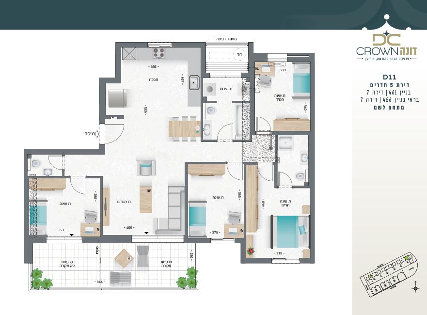 D11 דירות חמישה חדרים במודיעין דונה