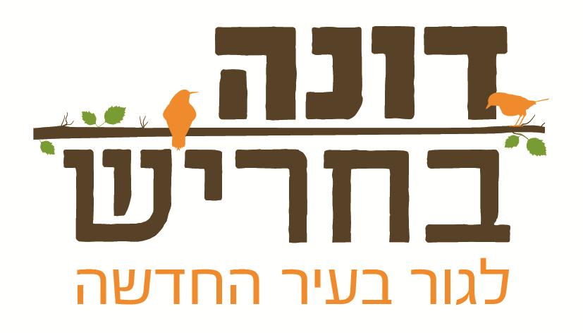 DonaHarish logo
