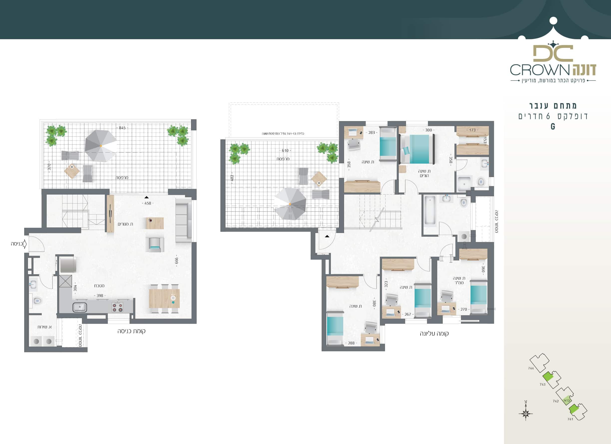 G דופלקס 6 חדרים במודיעין, תכנית דירה