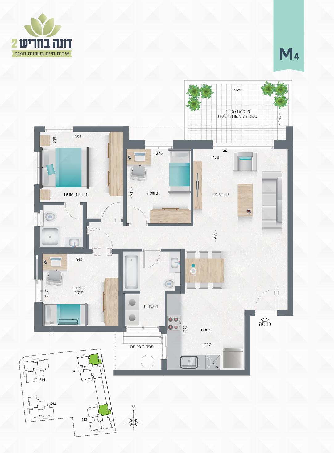 M4 2 דונה בחריש, דירות בחריש, תכנית דירה