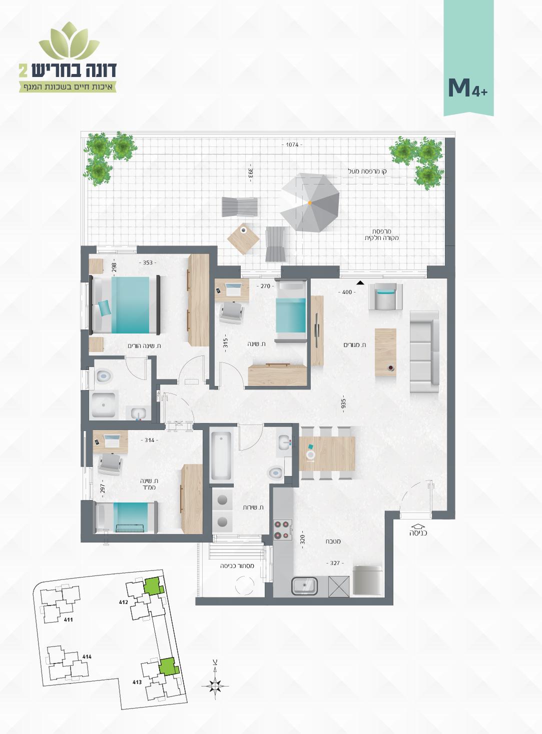 M4 3 תכניות דירה, דירות בחריש , דונה בחריש