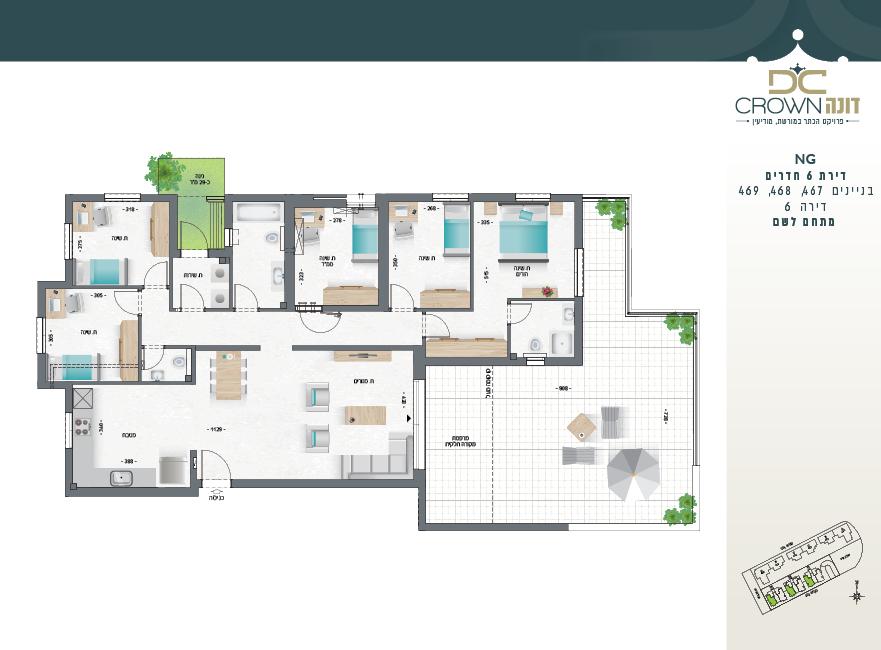 של דירת 6 חדרים במודיעין NG :תכנית מספר