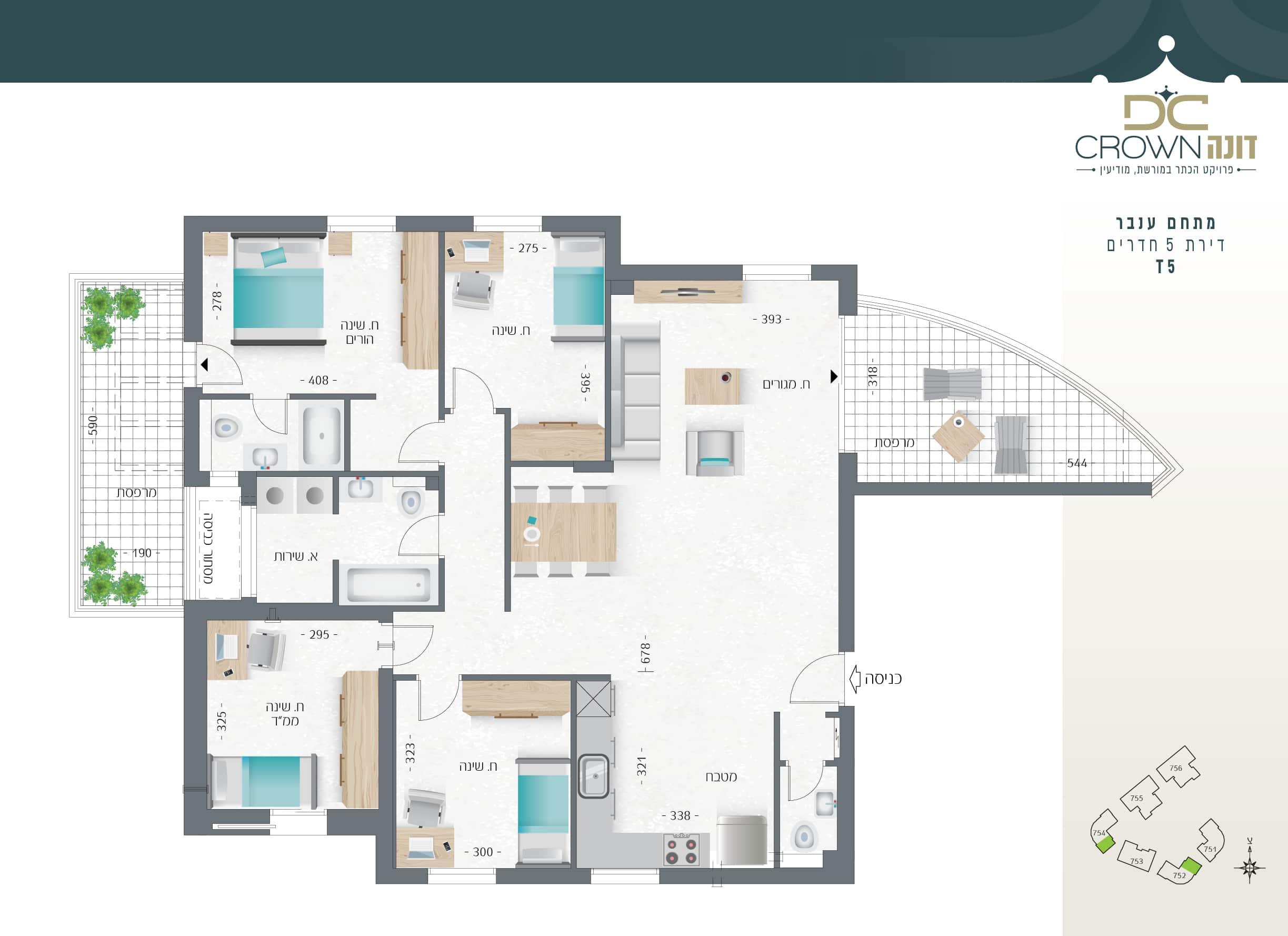 T5 תוכנית של דירת 5 חדרים במודיעין