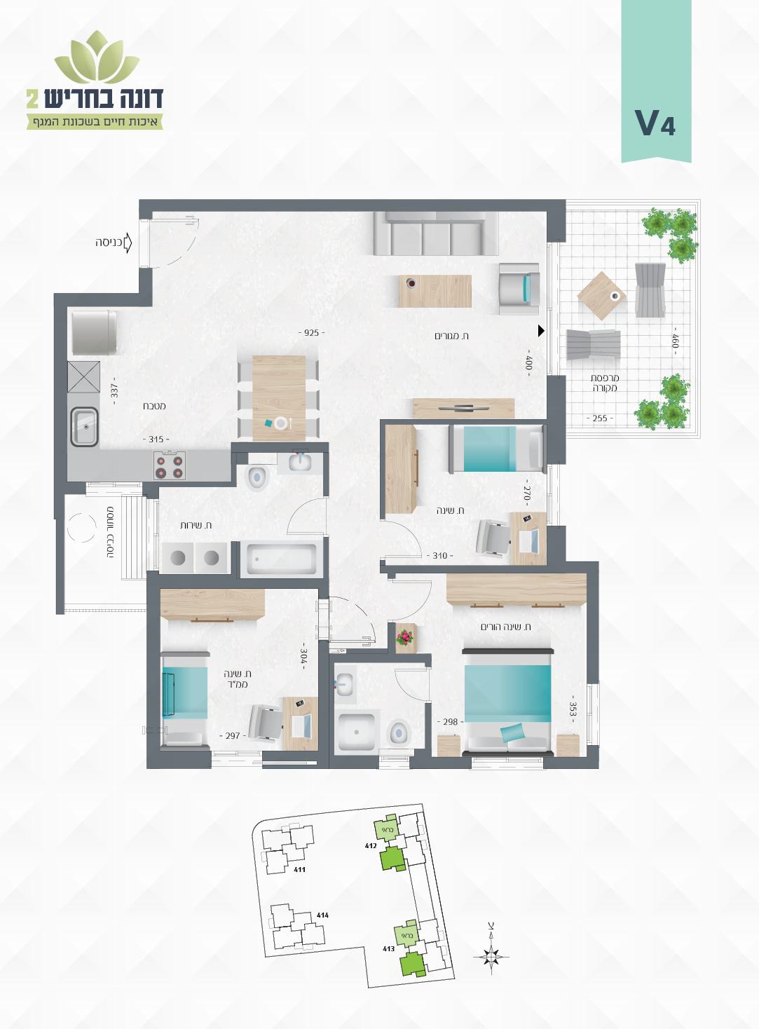 V4 2 דירות למכירה בחריש, דונה בחריש - תכנית דירה