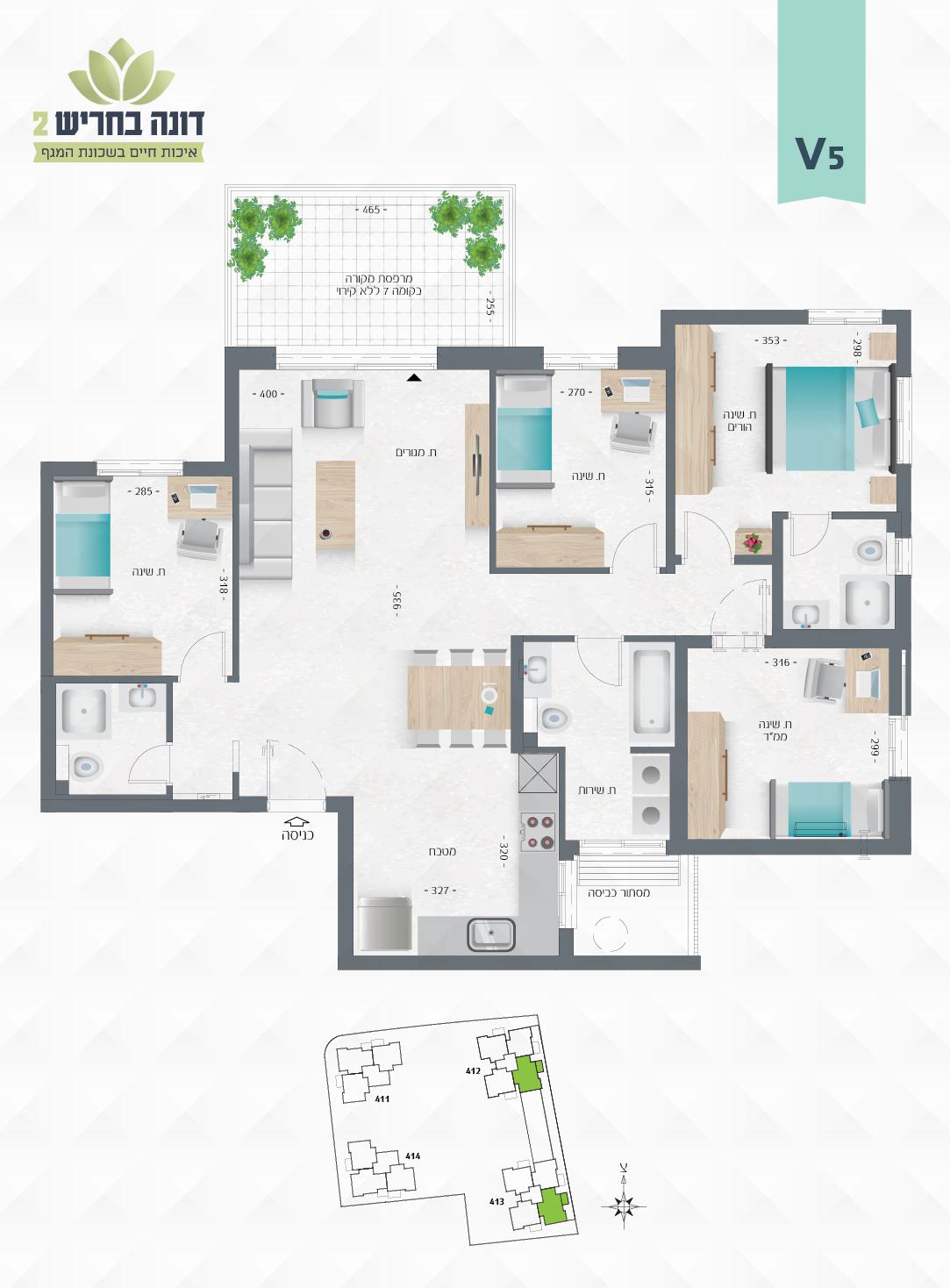 V5 2 דונה בחריש, דירות חדשות בחריש- תכנית דירה