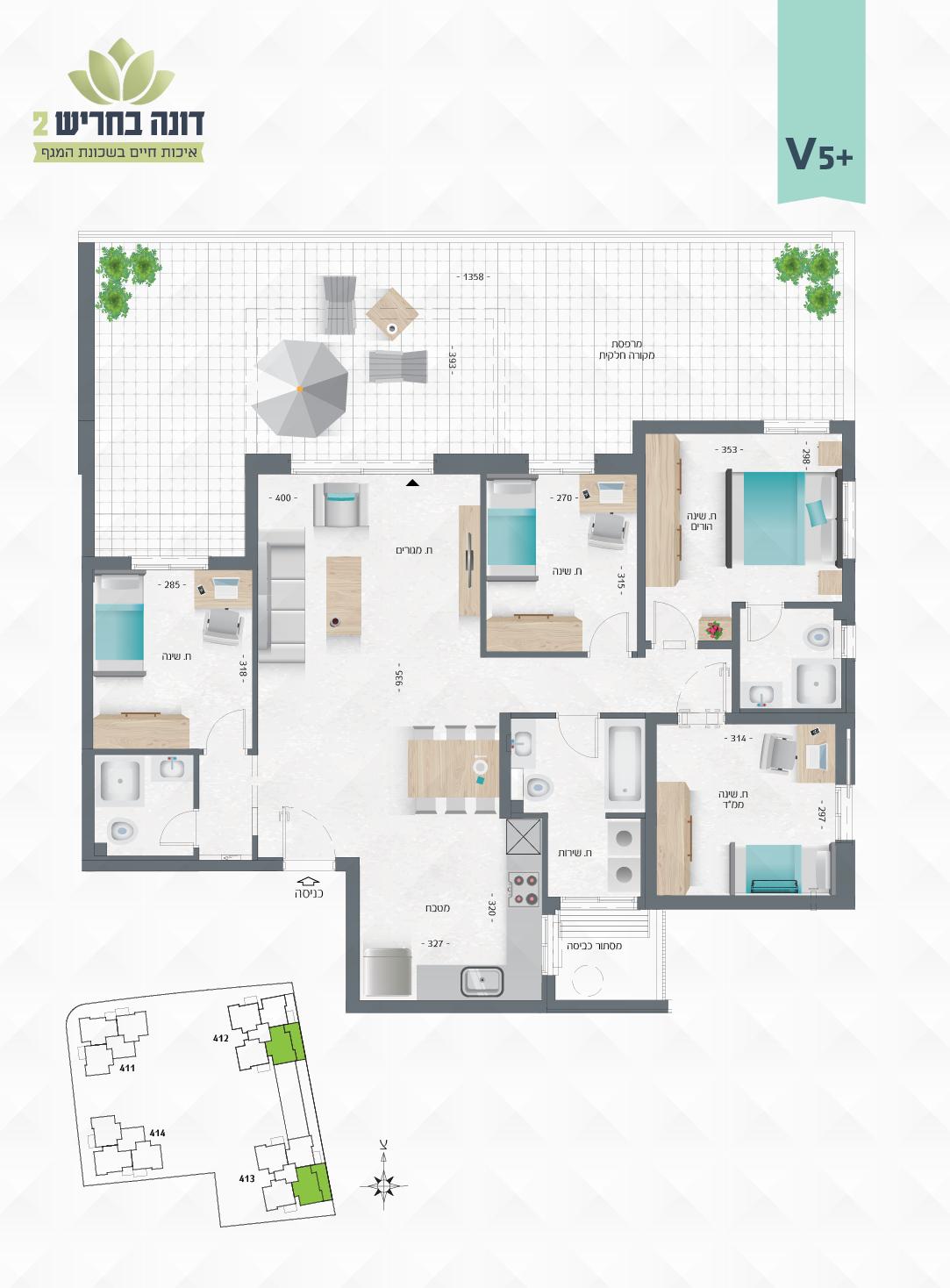 V5 3 דונה בחריש, דירות למכירה בחריש, תכניות דירה