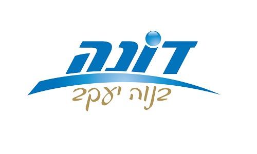נכסים למכירה בירושלים, זהו לוגו של דונה בנווה יעקב